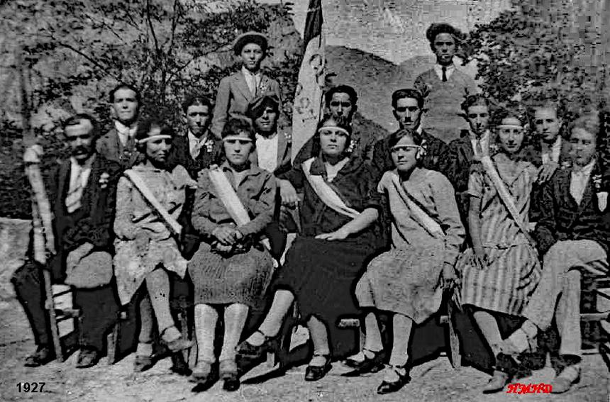1927 comite c