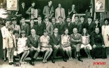 1967 comite c